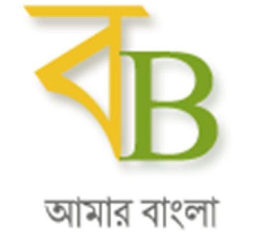 Bengal Addict