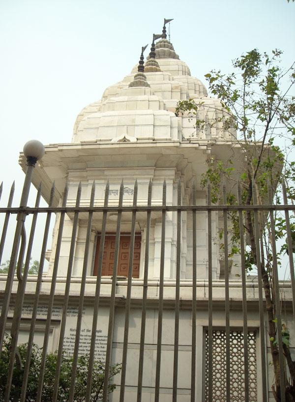 Adyapeath Temple, v