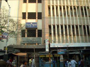 List of Schools in Kolkata