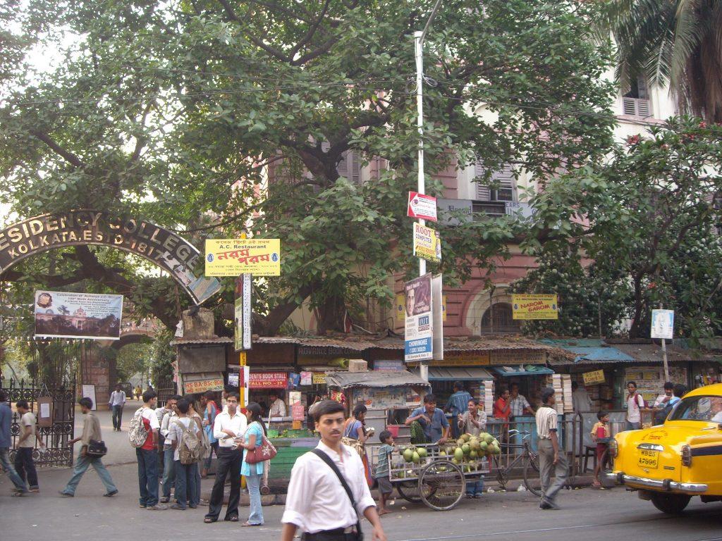 Universities in Kolkata, Presidency University