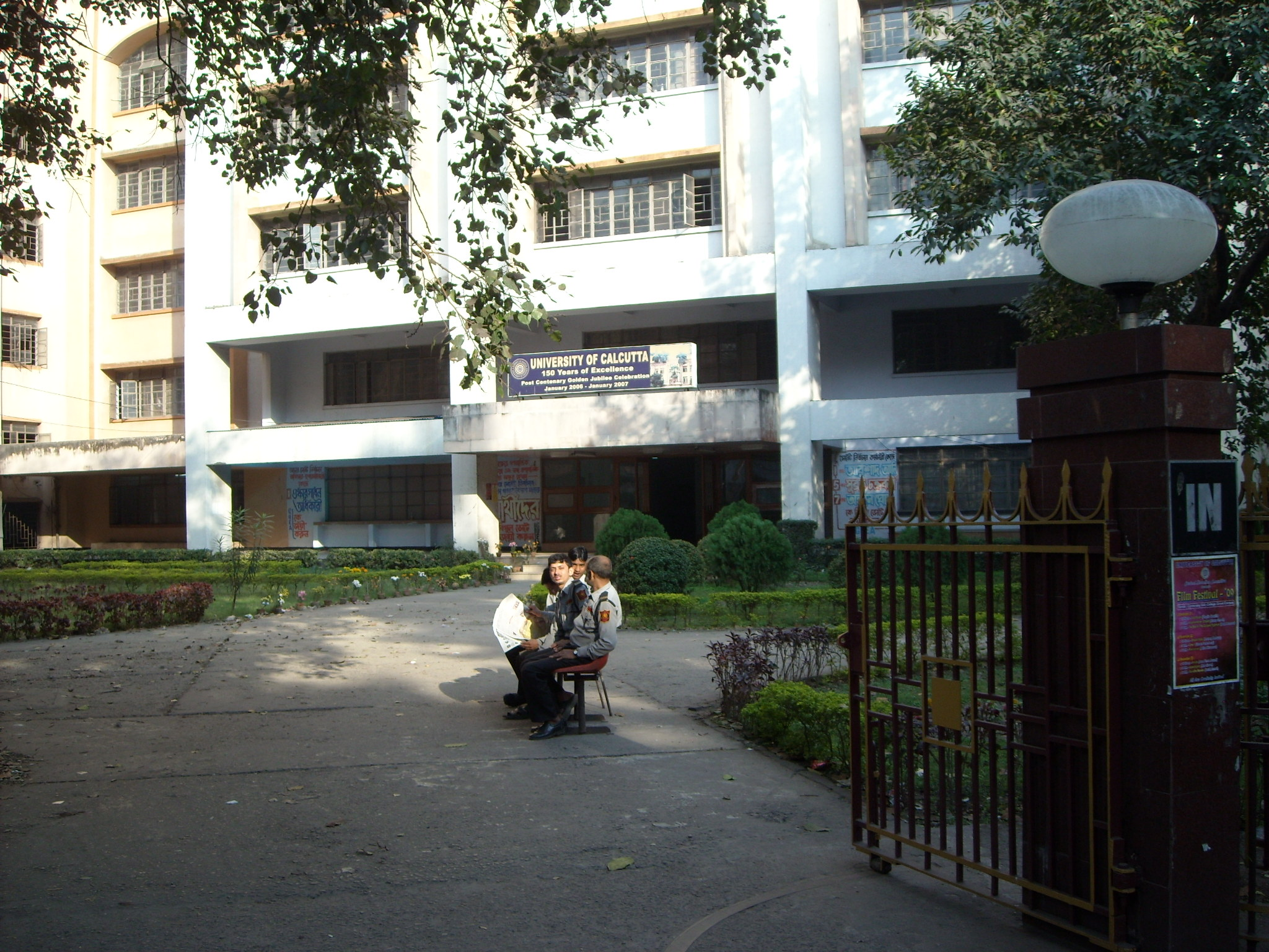 Universities in Kolkata (Calcutta)