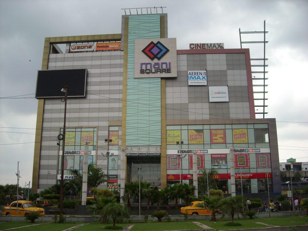 Mani Square Mall, Shopping Malls in Kolkata
