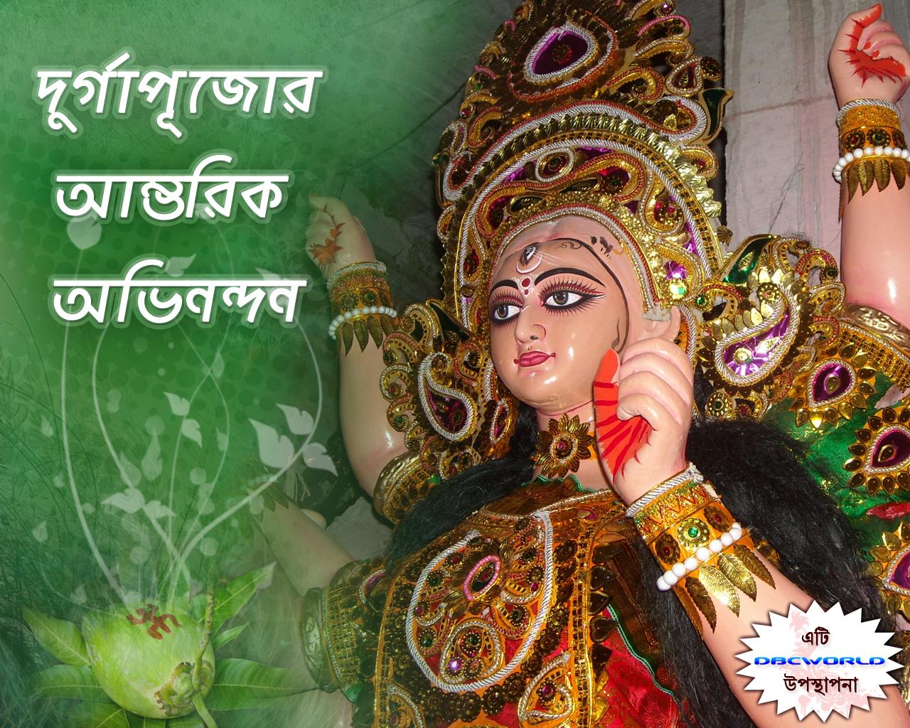 Durga Puja Wallpaper,Wallpaper of Sharad Utsav,Durga Puja of Bengal,Sharad Utsav