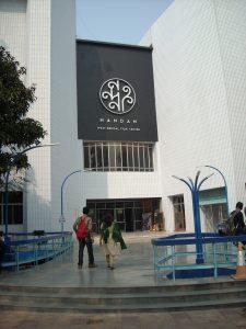 nandan cinema, cinema halls in kolkata