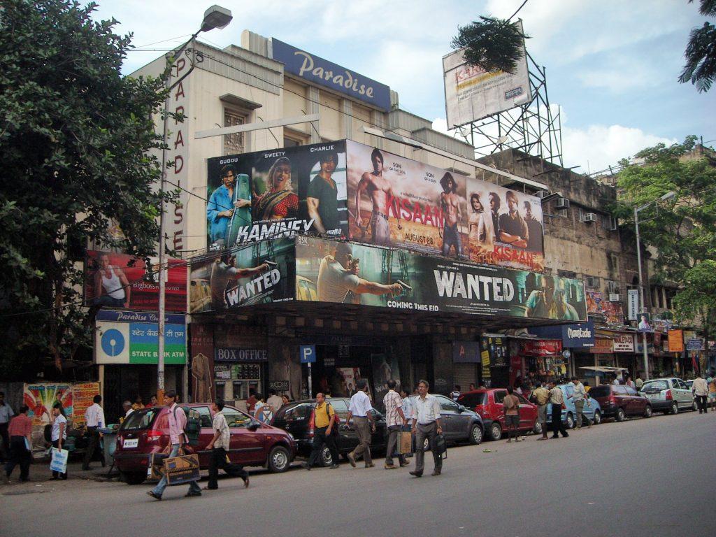 Cinema Halls in Kolkata, Movie Halls in Kolkata, Multiplexes in Kolkata