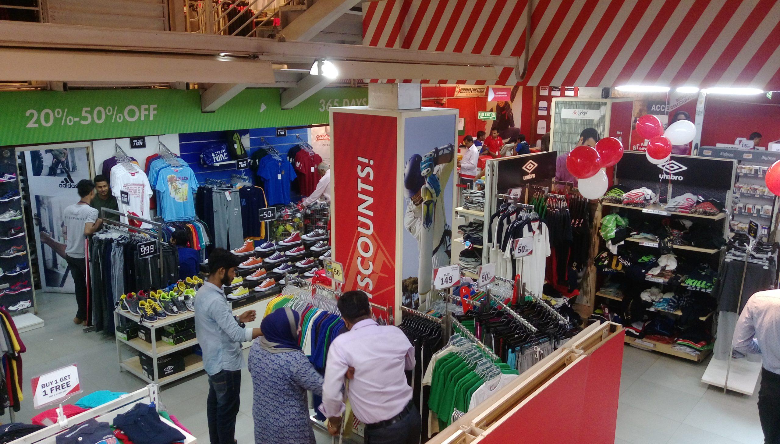shopping malls in kolkata