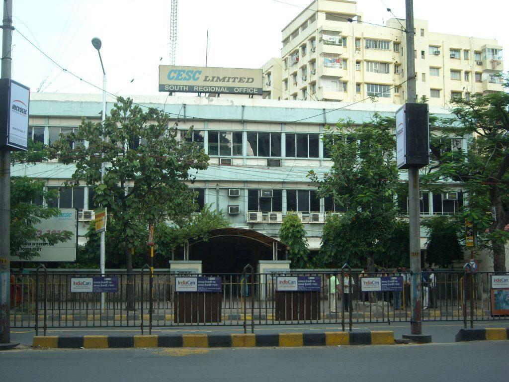 CESC Office in Kolkata,Howrah,CESC Cash Collection Office,Electricity in Kolkata,CESC Service in Kolkata,CESC Bill Pay,CESC,CESC Office near Me,CESC Online Bill Pay