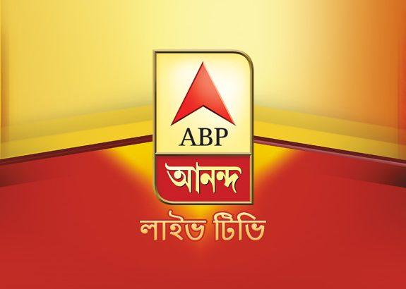 List of Bengali TV Channels in Kolkata,News,Entertainment Channels Kolkata